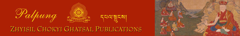 Palpung Publications