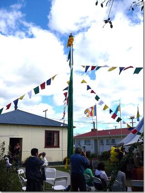 gisborne-opening-ceremony-flag.jpg